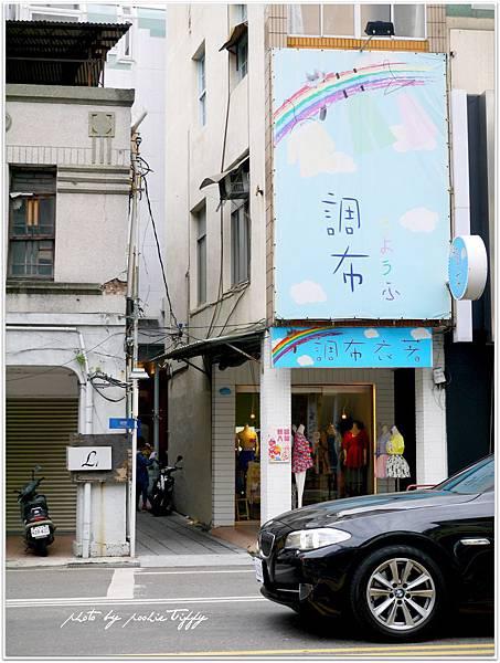 20130403 台南之旅 (5)