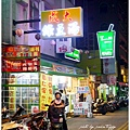 20130403 台南之旅 (49)