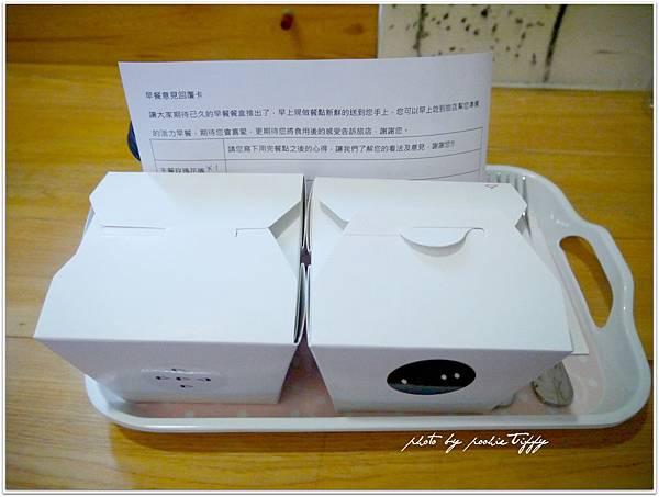 20130403 台南之旅 (53)