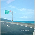 20130404 台東娘家吃吃樂 (1)