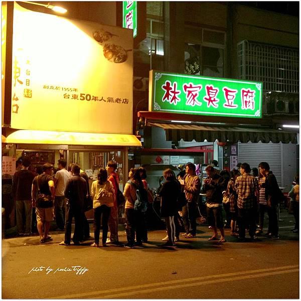 20130404 台東娘家吃吃樂 (36)