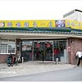 20130413 竹圍魚場單車行 (1)