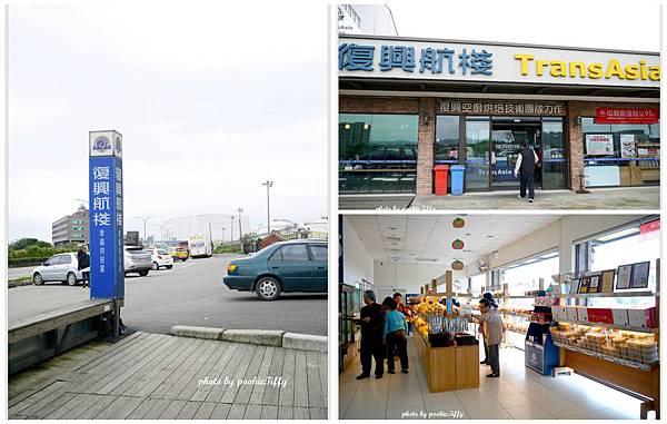 20130413 竹圍魚場單車行 (24)