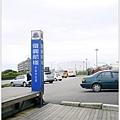 20130413 竹圍魚場單車行 (26)