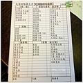 20130421 天香回味 (4)