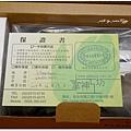 Vitantonio鬆餅機開箱 (3)