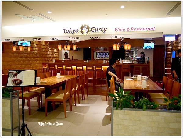 20130528 第二航廈Tokyo Curry (1)