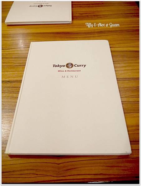 20130528 第二航廈Tokyo Curry (2)