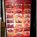 20130529 關島查莫洛夜市 (14)