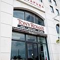 20130530 關島 Tony Roma's (2)