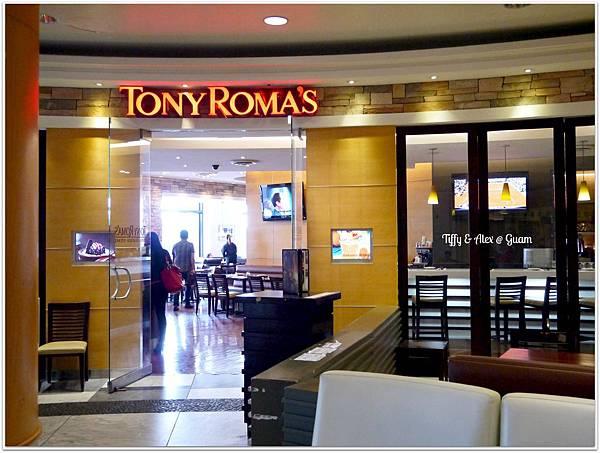 20130530 關島 Tony Roma's (3)