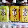 20130530 關島Kmart (20)