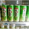 20130530 關島Kmart (22)