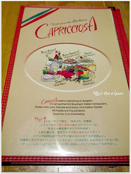 20130531 關島Capricciosa (3)