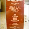 20130605 一番地壽喜燒 (3)