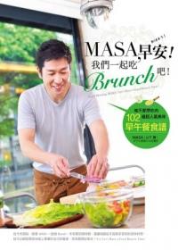 MASA,早安!我們一起吃Brunch吧!:每天都想吃的102道超人氣美味早午餐食譜.jpg