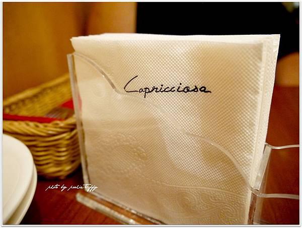 20130727 卡布里喬莎 Capricciosa (7).JPG