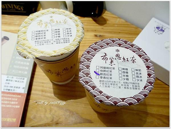 20130802 布萊恩紅茶 (5).JPG
