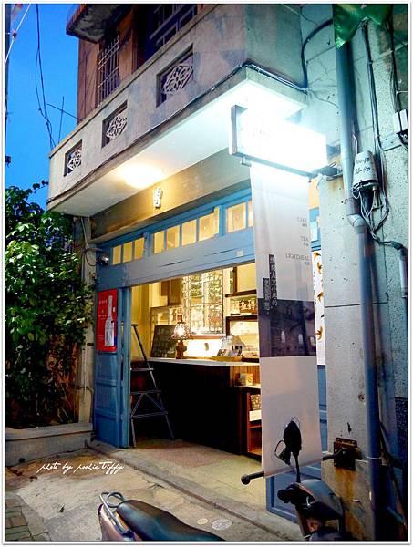 20130802 正興咖啡館 (1).JPG