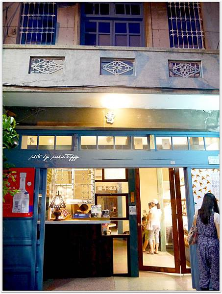 20130802 正興咖啡館 (3).JPG