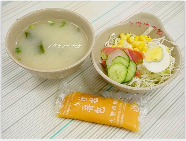 20130802 永樂燒肉飯 (3).JPG