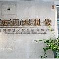 20130802 佳佳西市場 (1).JPG