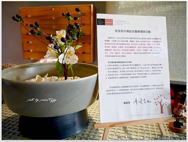 20130802 佳佳西市場 (11).JPG