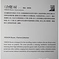 20130802 佳佳西市場 (13).JPG