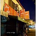 20130802 阿娟魯麵肉粽 (1).JPG