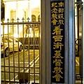 20130802 看西街教會 (1).JPG