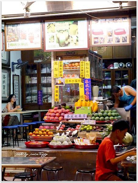 20130802 泰成水果店 (2).JPG