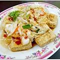 20130803 林家臭豆腐 (1).JPG