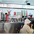 20130803 津芳冰城 (2).JPG