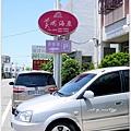 20130804 富岡美娥海產 (1).JPG