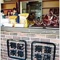 20130804 楊記家傳地瓜酥 (1).JPG