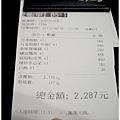 20130818 晶湯匙SOGO復興店 (15).JPG