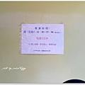 20130824 上好烤魯味 (6).JPG