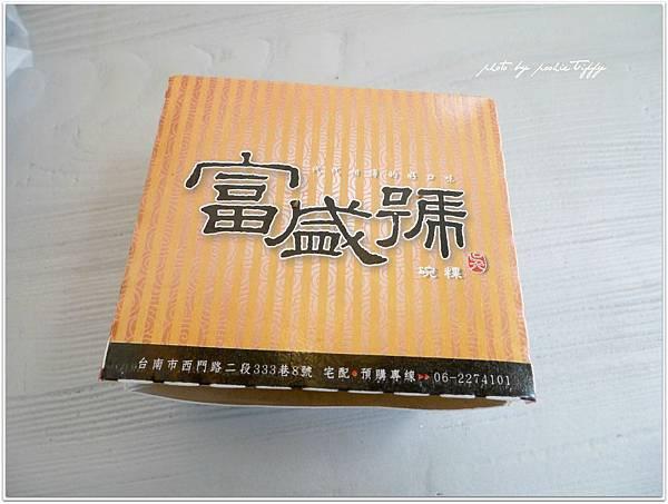 20130824 富盛號碗粿 (4).JPG