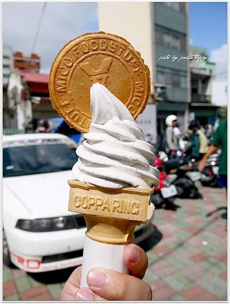 20130824 蜷尾家霜淇淋 (3).JPG