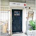 20130825 台南晃晃 (5).JPG