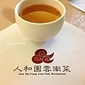 20130908 人和園雲南菜 (1).jpg