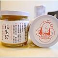 20130917 美好花生醬.JPG