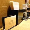 20131016 大戶屋台北凱薩店 (1).JPG
