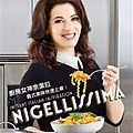 廚房女神奈潔拉:114道輕鬆無壓力的義式美味快速上桌!.jpg