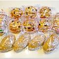 20131224 蔓越莓奶酥麵包+柚香磅蛋糕+芝麻法國麵包 (3).JPG