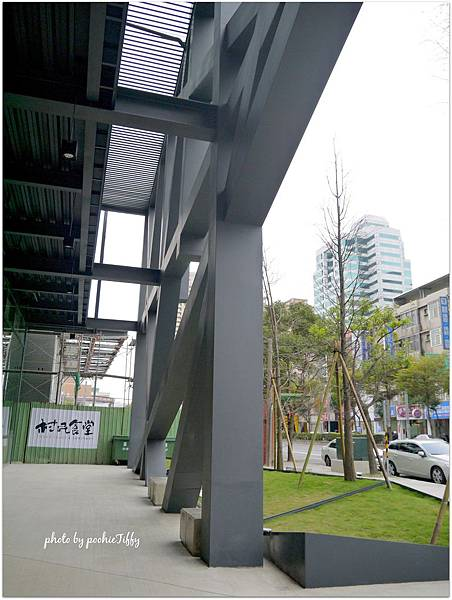 20140202 村民食堂_04.jpg