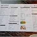 20140202 村民食堂_06.jpg