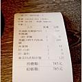 20140202 村民食堂_15.jpg