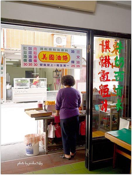 20140128 小吃_03.jpg