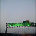 2014春節環島公路行004.jpg